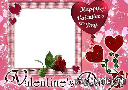 Printable Valentine's picture frames, Valentine's Day card