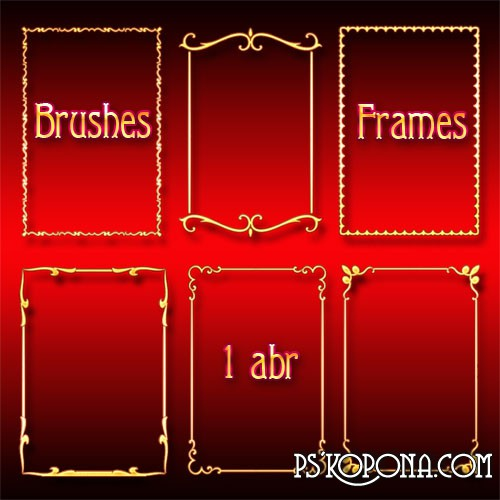 abr Brushes for Photoshop Frames download