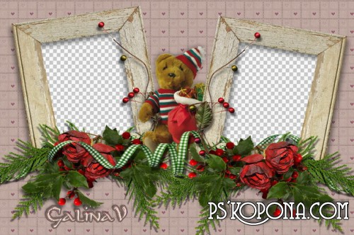 Photoframe - Christmas Holidays