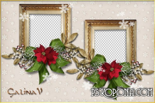 Photoframe - Joy of Christmas