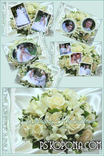 Frame for Photoshop - wedding album template - Rose