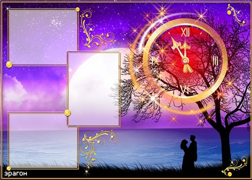 A scope for Photoshop is Time of love free psd frame