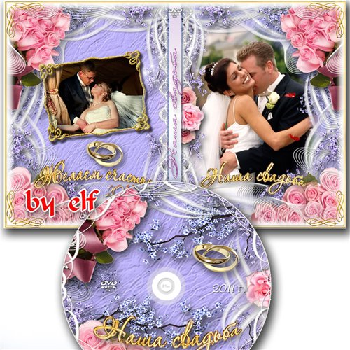 dvd cover templates photoshop. PSD Templates » Cover DVD