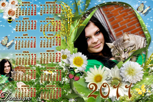 Calendar with photo frame - Camomile clearing