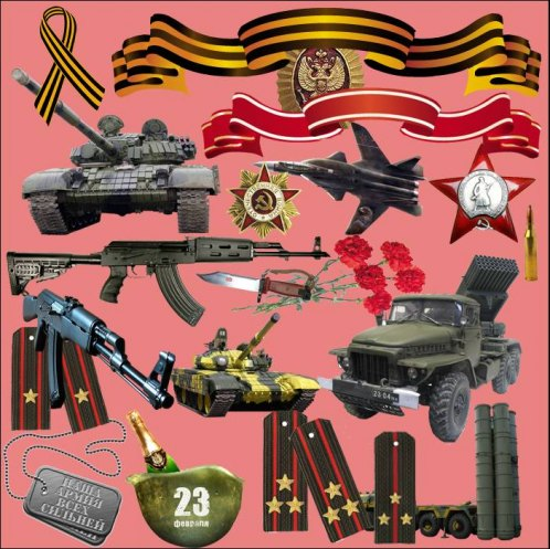 Clip Art on February 23 Defenders of the Fatherland