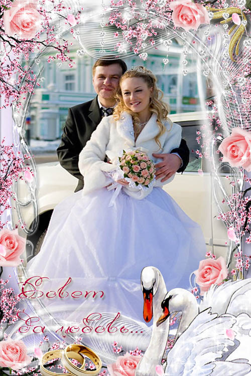 Wedding frame Board of love PSD PNG 3000 x 4500 300 dpi layers