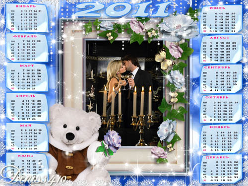 Romantic calendar with photo frame - Happy together