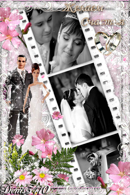 Wedding frames Love story PSD 3000 x 4501 300 dpi Layers included