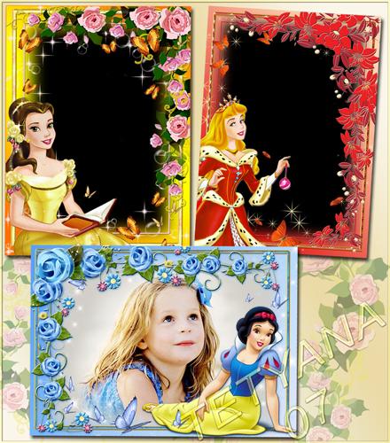 Frames for Girls - Disney Princess Fairy #2