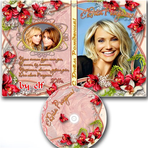 dvd cover template psd. PSD Templates » Cover DVD