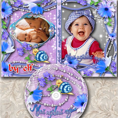 dvd cover psd template. Child#39;s DVD Cover - My first