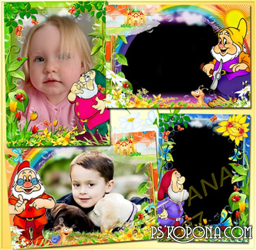 Kids Frames for the Photo - Fancy Dwarfs