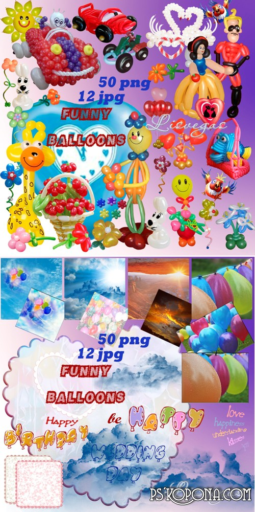Scrapbook   -   Funny Balloons
