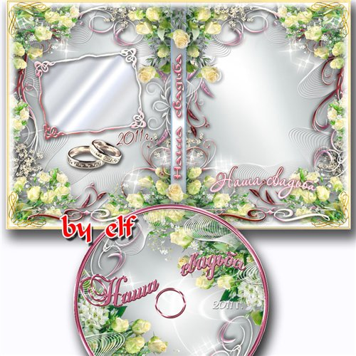 Wedding cover for DVD