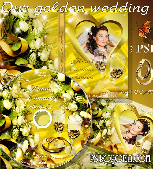 Free Wedding DVD cover template, blowing on the disc and frame - Our Golden wedding
