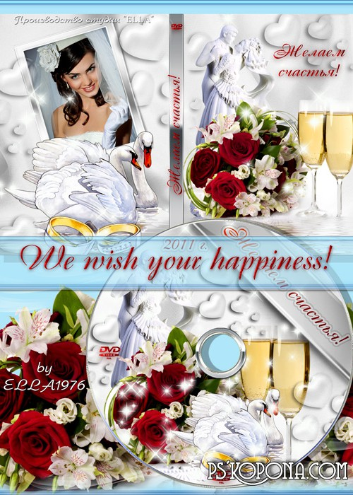 Wedding Cover for DVD and Blowing on the disc - We wish your happiness!