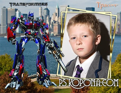 Frame for children - Transformer OP free download