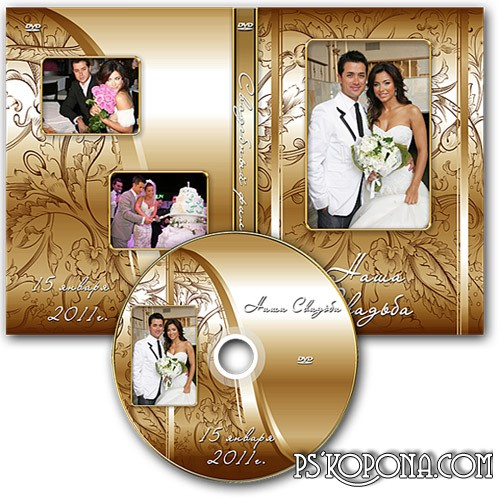 Wedding DVD cover template and blowing on the disc - Golden