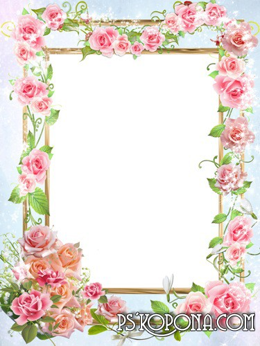 Photo Frame - Pink mood