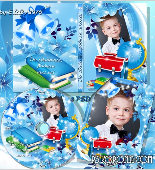 dvd cover psd template. School DVD Cover,Blowing on