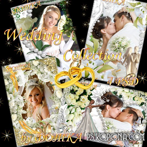 Set wedding framework for photoshop Part 5