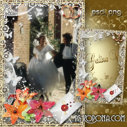 wedding backgrounds for photoshop psd. tags:Wedding, Backgrounds