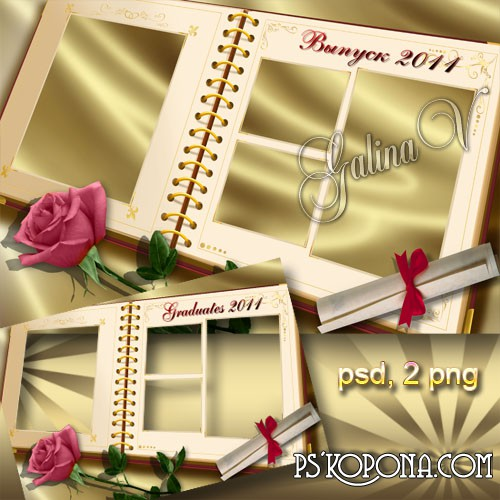Photoframe for Graduates - School Album