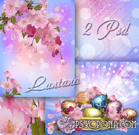 PSD source for Photoshop - Heavenly love apple blossoms