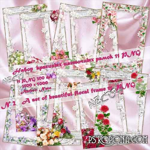 A set of beautiful vertical floral frame - 11 PNG