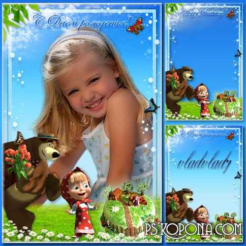 Kid's Frame with Happy birthday - Masha and the bear, a festive cake