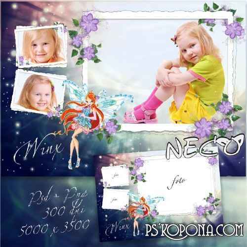 Children in the frame with the Winx fairy Bloom to three photos