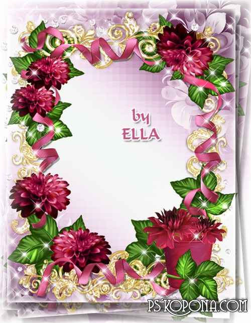 Flower Frame-I'll will give chrysanthemum