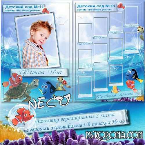 Vignettes for kindergarten sea two vertical sheet - Finding Nemo