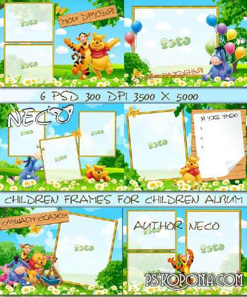 Frameset thematic framework - Baby album with Winnie the Pooh