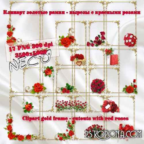 Clipart gold frame - cutouts with red roses