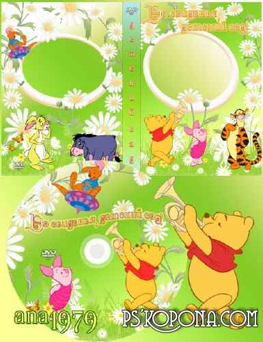 Cover for the dvd - Winnie the Pooh and his friends