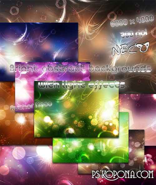 Bright abstract backgrounds with light effects on a dark background