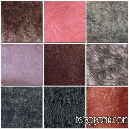 Textures for Photoshop - Leather