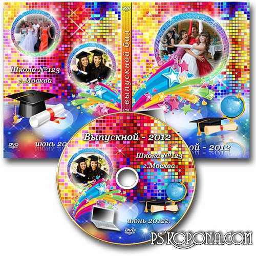 Cover DVD - Final at school 2012