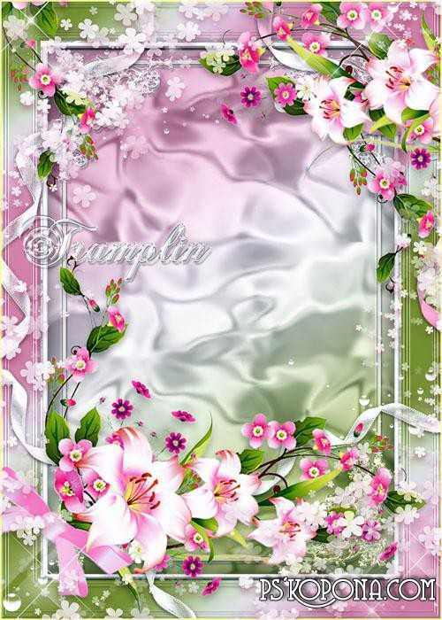Picture frame with lilies - Morning tenderness, the freshness of the solar