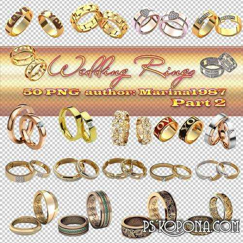 PNG Clipart - Wedding Rings (Part 2)
