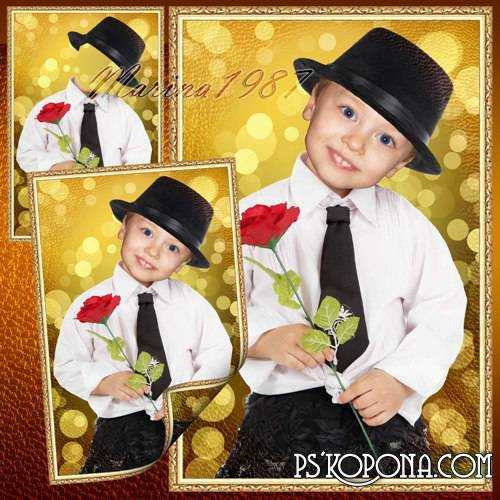 Children psd template - Little dude with a rose ( free psd file, free download )