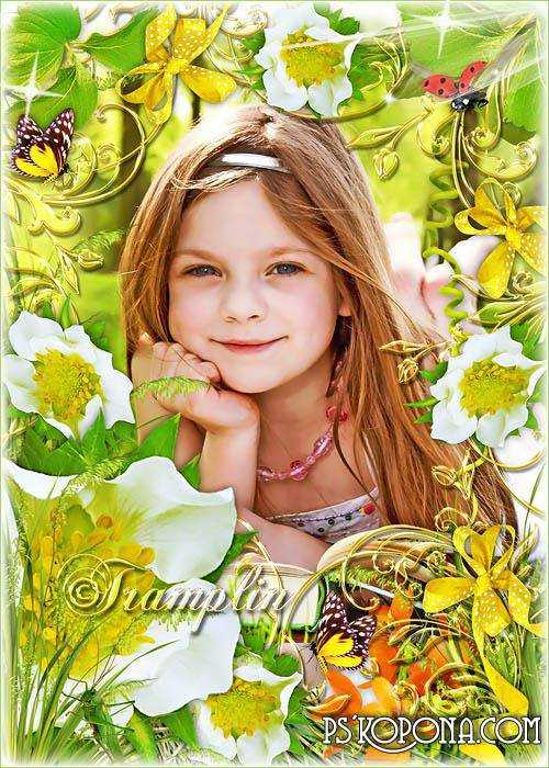Photo frame with summer flowers - You are so good, like a wonderful fairy-tale