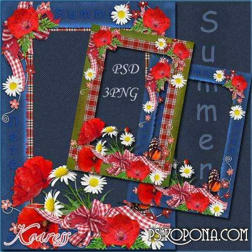 Photo frame - Wildflowers - the kiss of summer