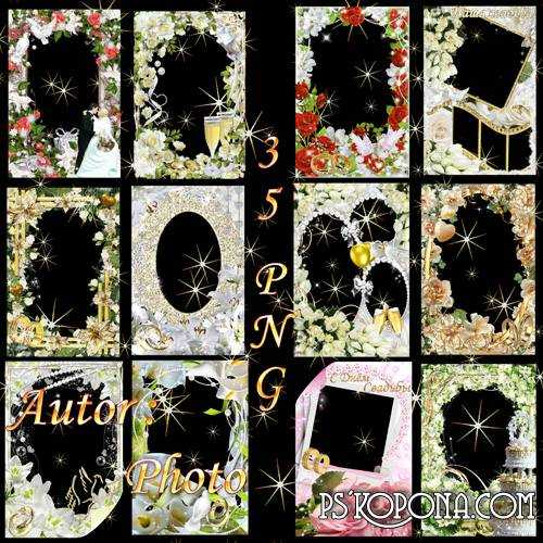 Set of wedding frames - Ah, the wedding, the wedding!