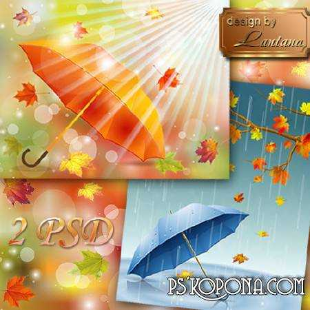PSD source - Autumn rain my music sounds