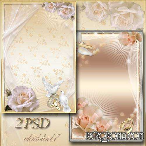 Frames for Photoshop - Wedding roses, gold rings and doves