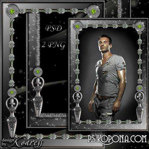 Mens photo frame - The noble metal