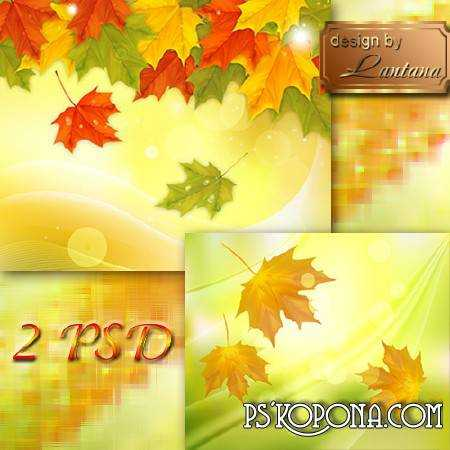 PSD source - Scatter autumn leaves of gold