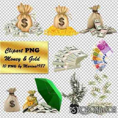 Clipart PNG - Money (Part 1)
